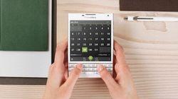 BlackBerry Passport: le nouveau téléphone carré est