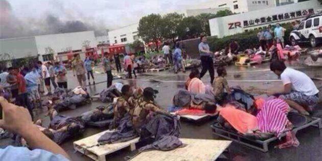 Près de 200blessés et 68 morts dans l'explosion d'une usine dans l'est de la