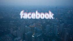 Facebook a modifié le fil d'actu de 600 000 personnes pour une gigantesque