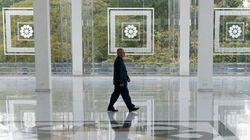 Le premier musée d'art islamique en Amérique du Nord ouvrira à