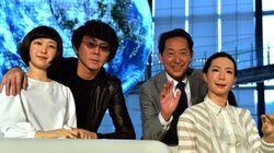 Japon: un robot présentatrice