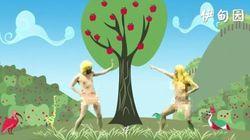 «Petite pomme»: le nouveau succès chinois