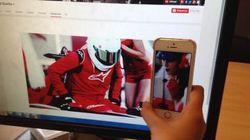 David Guetta innove avec un clip sur deux écrans à la