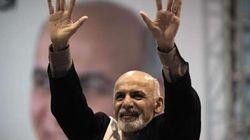 Afghanistan: Ashraf Ghani déclaré vainqueur de la