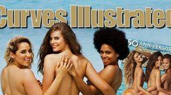 Des mannequins taille plus recréent la une de Sports Illustrated