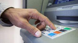 Institutions financières: des comptes sans frais pour les Canadiens à faibles