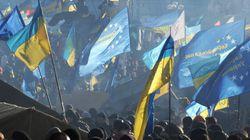 L'Ukraine se rapproche de l'Union européenne avec un nouvel