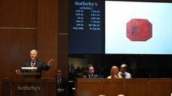 Un timbre vendu 9,5 millions de dollars, un record mondial