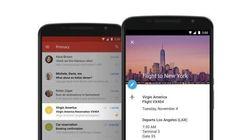 Google Agenda lit vos courriels pour remplir automatiquement votre emploi du