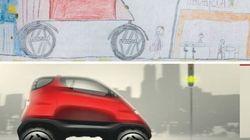 Nissan modélise des dessins d'enfants en de véritables