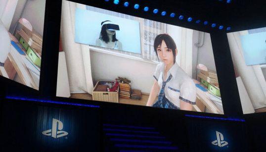 Sony vous propose de partager la chambre d'une étudiante