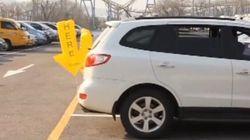 Voici comment trouver une place de stationnement en Corée du Sud