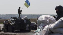 Ukraine : assaut contre le siège de la police à