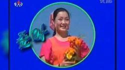 L'ex de Kim Jong-un toujours en vie