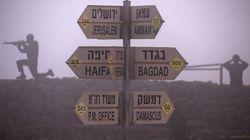 Les Casques bleus enlevés sur le plateau du Golan sont en vie, indique