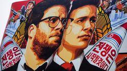 La comédie sur Kim Jong-Un est maintenant disponible en