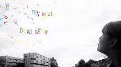 Transmusicales de Rennes: focus sur le