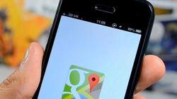Google maps va voyager dans le