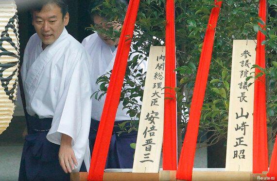 Justin Bieber poste une photo d'un sanctuaire japonais controversé et provoque un scandale