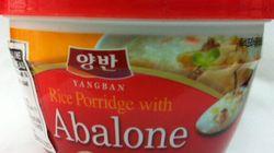 Clostridium botulinum: rappel de gruau de riz Korea Food