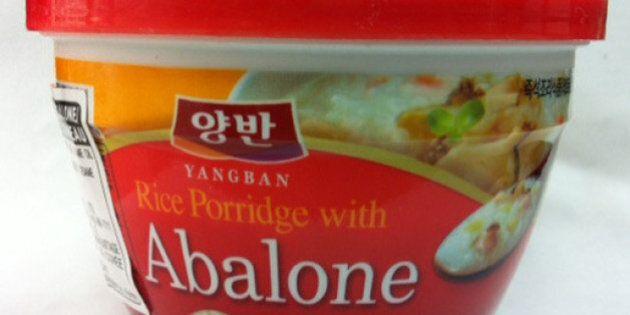 Clostridium botulinum: rappel de gruau de riz avec l'ormeau Korea Food