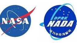 Ce logo vous dit quelque chose? C'est