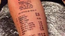 Certainement le tatouage le plus ridicule de