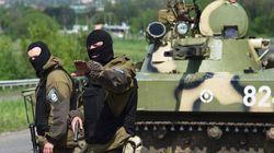 Moscou a retiré ses troupes de la frontière avec