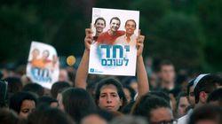 En Israël, la colère et la