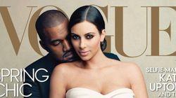 La Une de Vogue qui scandalise les almateurs de