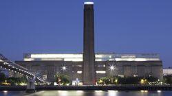 Hyundai et le musée Tate Modern annoncent une entente de