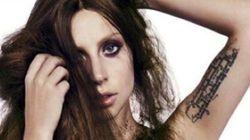 Lady Gaga apparaît quasiment nue sur la pochette de son prochain extrait