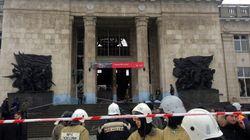 Un attentat suicide fait au moins 16 morts en