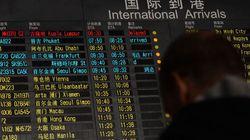 Vol MH370: les recherches étendues à l'ouest de la