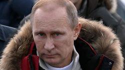 Le président russe Vladimir Poutine est arrivé à