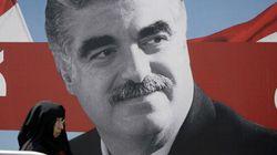 Début du procès des assassins présumés de l'ex-premier ministre libanais Rafic