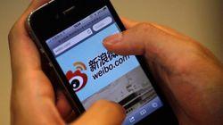 Weibo: le «Twitter chinois» publie un projet d'entrée en Bourse à New