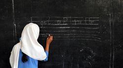 8 mars: l'éducation est un droit et non pas un privilège - Isidore Kwandja
