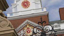 L'Université Harvard