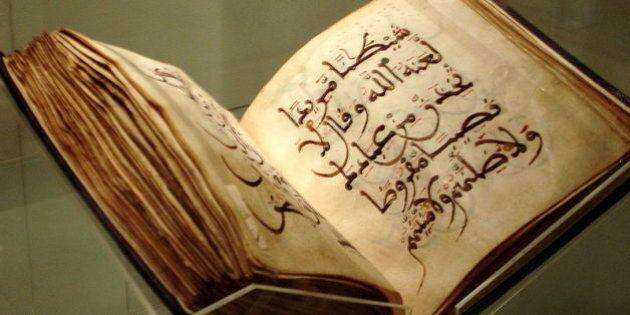 Un parc dédié au Coran devrait ouvrir ses portes à Dubaï en septembre