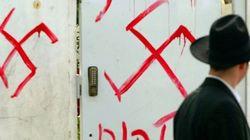 L'antisémitisme pour les nuls... - Yanick