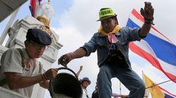 Le siège du gouvernement thaïlandais