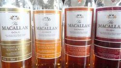 La distillerie Macallan innove avec la SÉRIE