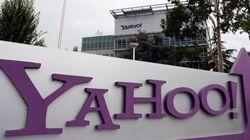 Surveillance: Yahoo a reçu 29.000 demandes de données à travers le