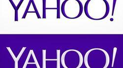 Yahoo! présente son nouveau logo rétro: Internet attendait