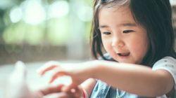 La Chine assouplit la politique de l'enfant