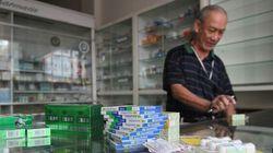 Loi 41: l'Ordre des pharmaciens