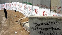 L'ONU dénonce la ségrégation des Palestiniens à