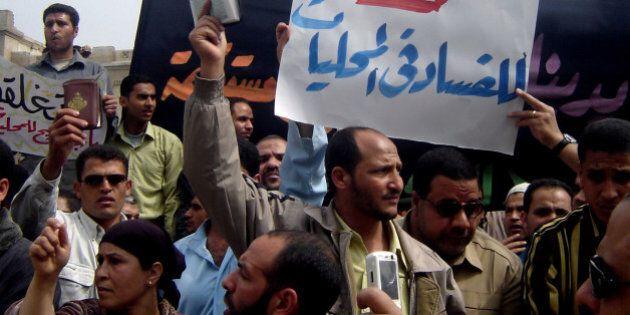 Égypte: 60 membres des Frères musulmans