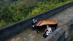 Un piano sur la Grande Muraille de Chine